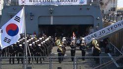 Deux navires de guerre sud-coréens accostent à