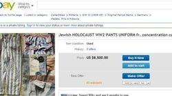 Des objets provenant de l'holocauste sont retirés du site eBay