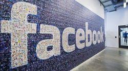 Facebook étudie les statuts que vous