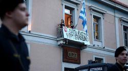 Grève générale en Grèce