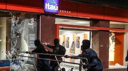Brésil: des manifestants détruisent des agences bancaires à Sao