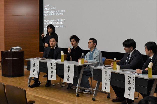 名田さんがパネリストとして参加した講演会の様子