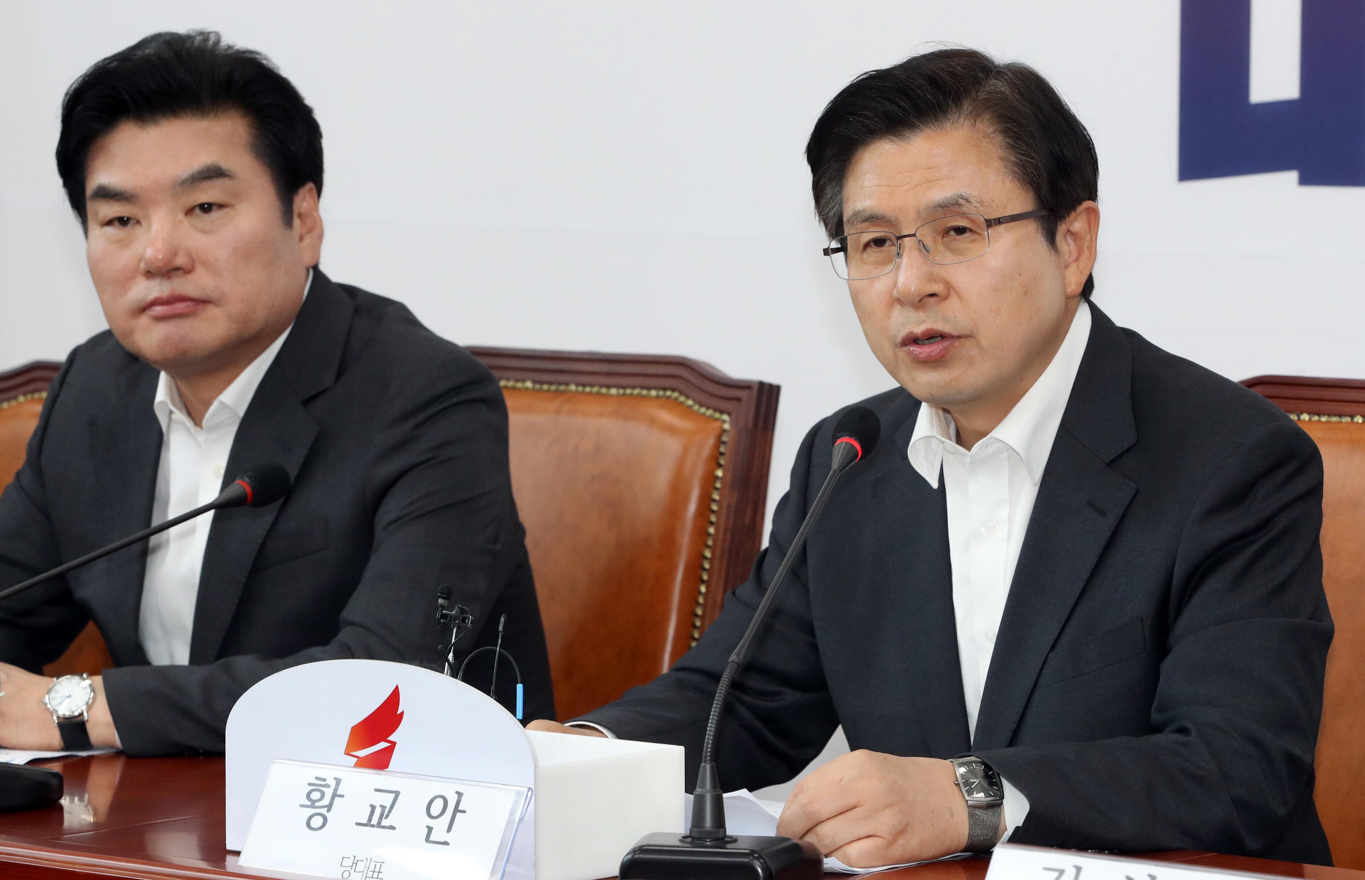 황교안이 '긴급 북핵외교안보특위' 회의에서 정부를