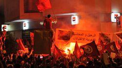 Tunisie: l'état d'urgence prolongé de huit mois jusqu'à fin juin