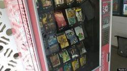 Des machines distributrices de livres à