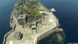 Vous pouvez visiter l'île interdite de «Skyfall» et