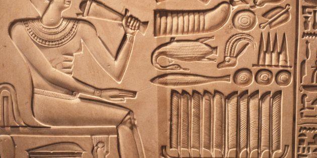 EGYPTIAN HIEROGLYPHS IN THE MET. MUSEUM OF ART, IN NEW