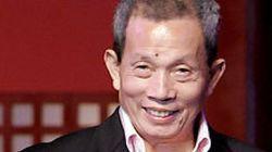 RIP Liu