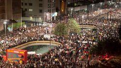 Brésil: grève le 11 juillet à l'appel des principaux