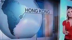 La carte du monde revisitée par CNN