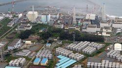 Japon: séisme de magnitude 5,3 dans la préfecture de