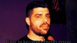 En Grèce, un néo-nazi tue un rappeur