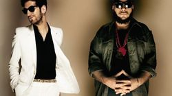 Un nouvel extrait pour Chromeo, Over Your Shoulder