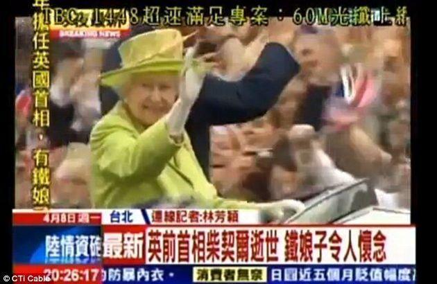 Margaret Thatcher décédée: à Taïwan, une télévision confondent la reine et l'ancien premier ministre
