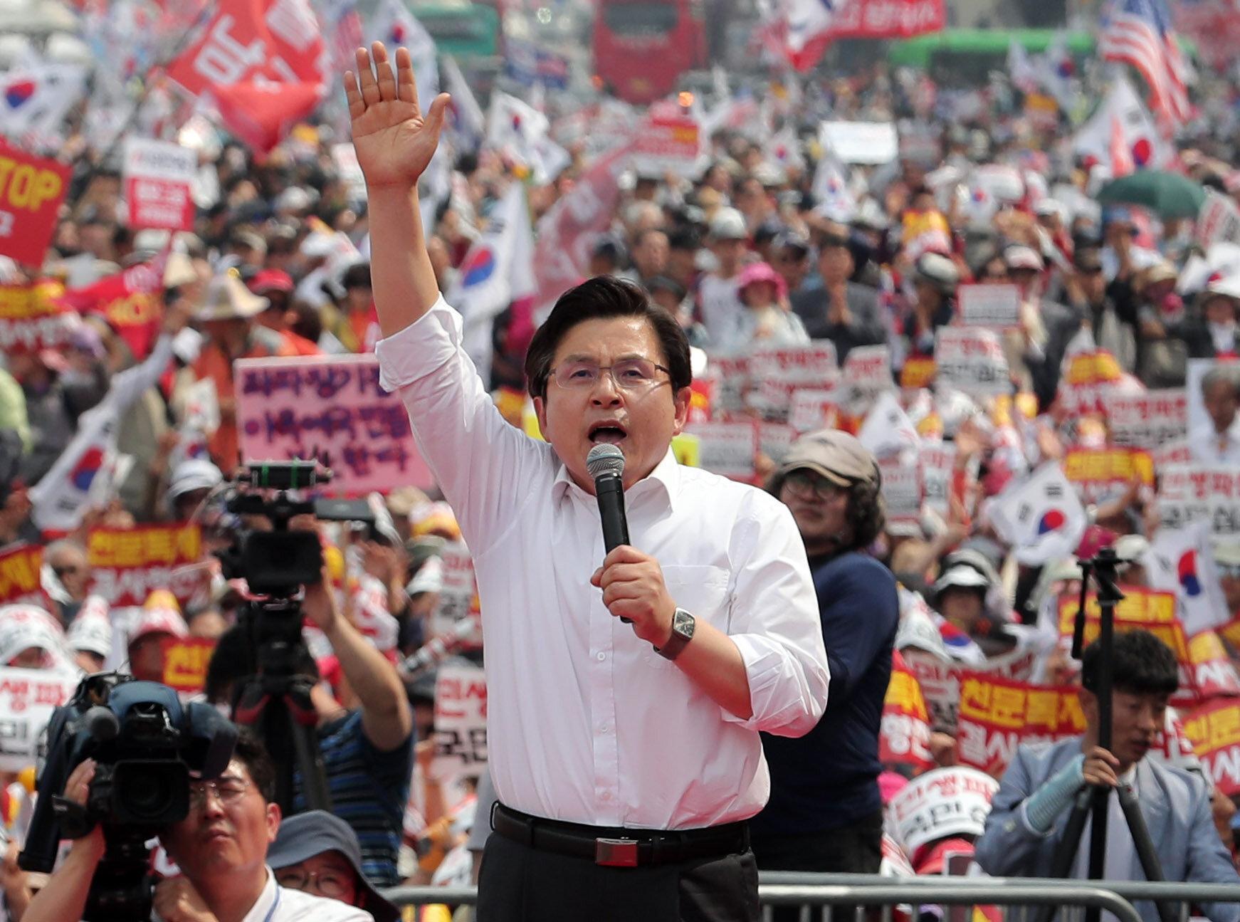 자유한국당이 다음주부터 '문재인 정부 규탄 국토대장정'에