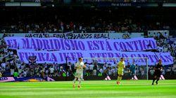 Cachondeo por lo que se ha visto en televisión durante el 'homenaje' a Casillas en el