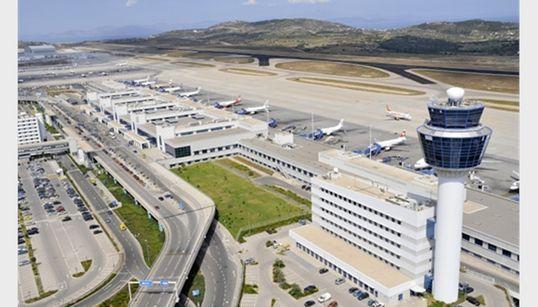 Το αεροδρόμιο των