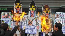 La Corée du Nord aurait procédé à un essai