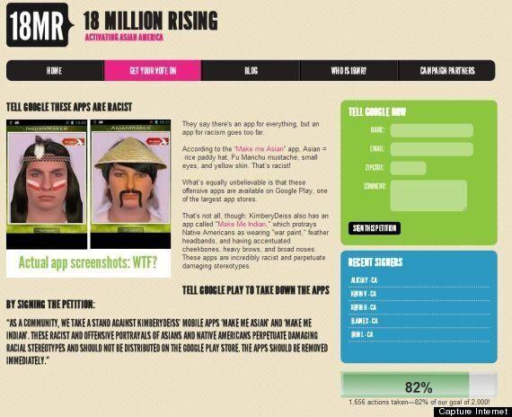 Une application Android qui transforme les visages en