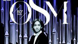 L'OSM célèbre avec faste son 80e