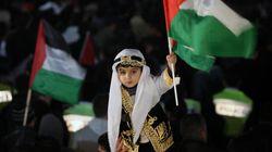 Un État palestinien indépendant en