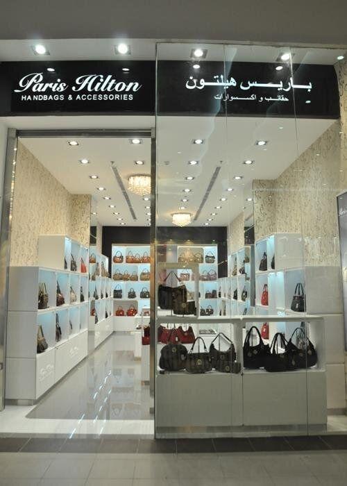 Paris Hilton: sa boutique à La Mecque fait polémique