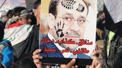 Irak : les manifestations antigouvernementales se