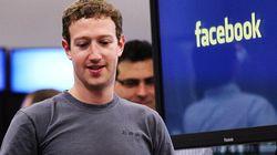 La sœur de Mark Zuckerberg a un problème sur