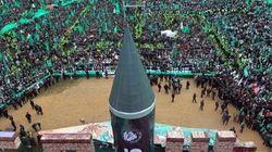 Rassemblement à Gaza pour les 25 ans du