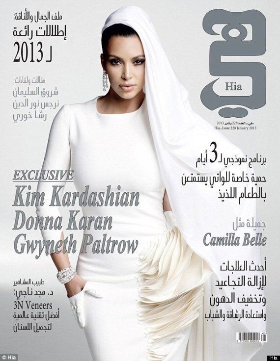 Kim Kardashian, enceinte, pose en couverture de «Hia», magazine de luxe arabophone
