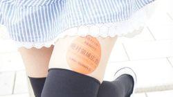 Des Japonaises payées pour porter sur leurs cuisses des autocollants publicitaires