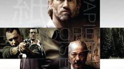 Cinéma: les films à l'affiche, semaine du 22 février