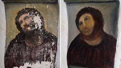 Découvrez la toile qu'a vendue sur eBay l'auteur du fameux «Christ de