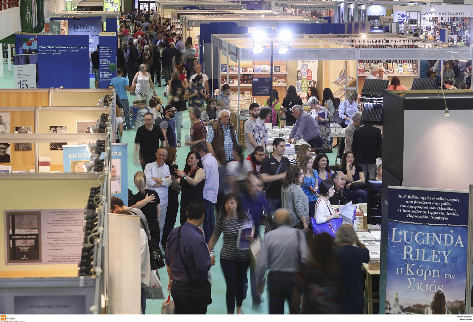 Διεθνής Έκθεση Βιβλίου Θεσσαλονίκης: 300 συγγραφείς, 250 εκδότες και τιμώμενη η Ισπανόφωνη