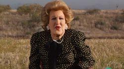 El día que Pitita Ridruejo estuvo en 'Muchachada