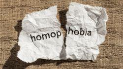Εκπαίδευση δημοσιογράφων για την εξάλειψη ομοφοβικών