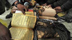 Corans brûlés à Bagram: l'armée américaine recommande des