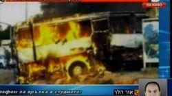 Attentat contre un car de touristes israéliens en