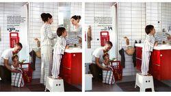Ikea supprime les femmes de son catalogue saoudien