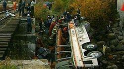 Il y a 15 ans... la tragédie des