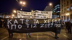 Αποζημίωση 6.000 ευρώ σε Ηριάννα και Περικλή για την άδικη κράτηση τους επί 400