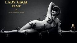 Lady Gaga crée le premier parfum de couleur