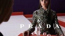 Fantasmagorique partie d'échecs pour la nouvelle pub de Prada