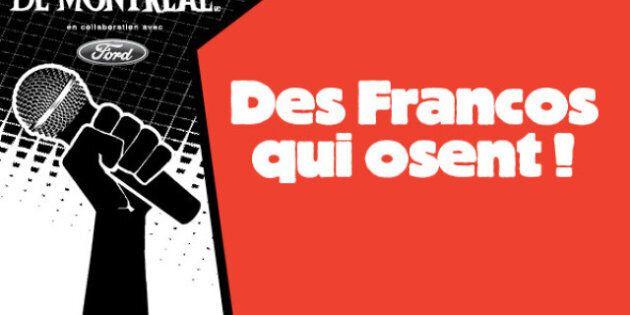 Les FrancoFolies de Montréal: la programmation est sortie, les billets seront en vente