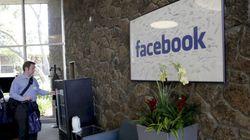 Facebook pourrait entrer en