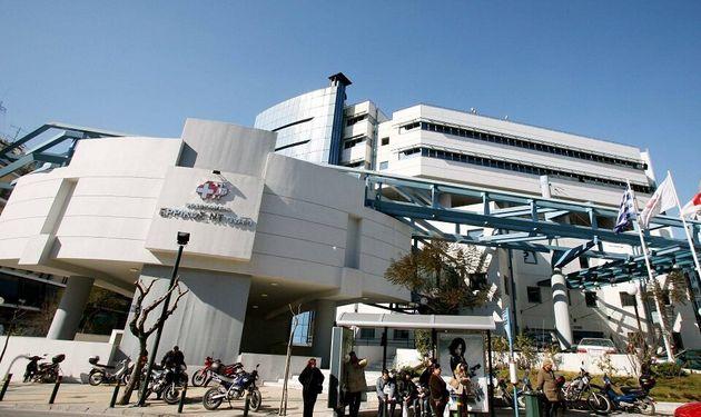 Επιστροφή του νοσοκομείου Ερρίκος Ντυνάν στο Δημόσιο αποφάσισε η