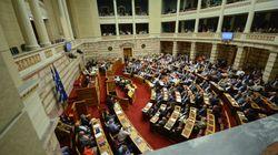 Κατατέθηκε στη Βουλή το νομοσχέδιο για τις 120