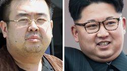 La famille de Kim Jong-Un doit fournir des échantillons
