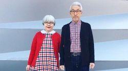 Ce couple aux vêtements coordonnés fait