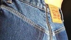 Voici le jeans qui va demander beaucoup de